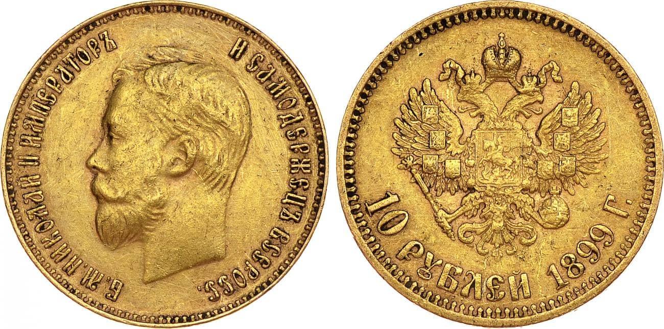 купить золотые монеты в москве в банках