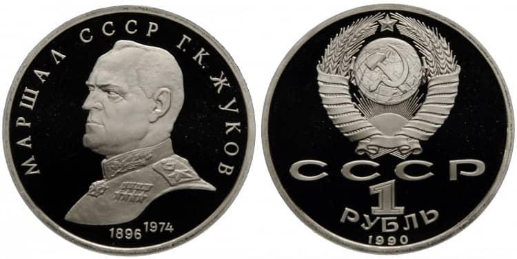 Монета года с буквой, р : знак (символ)