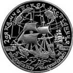 Серебряные инвестиционные монеты