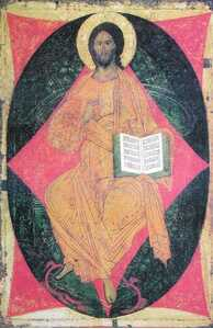 Икона Спас в силах 15 век, фото 1