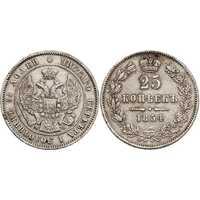 25 копеек 1854 года, MW, реверс корона большая, Николай 1, фото 1