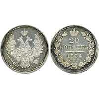 20 копеек 1854 года, Николай 1, фото 1