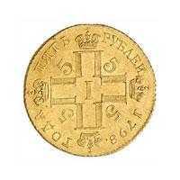Монеты Павла I