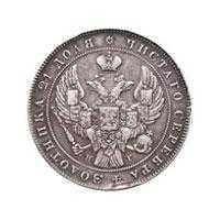 Памятные монеты Царской России