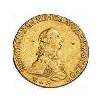 Монеты Петра III