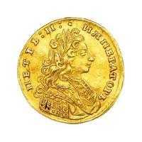 Монеты Петра II