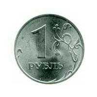 Редкие ходовые монеты