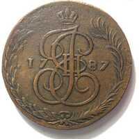 5 копеек 1787 года(серебро, Екатерина 2), фото 1