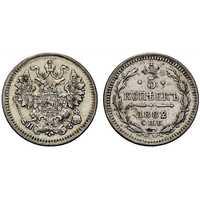 5 копеек 1882 года (серебро, Александр III), фото 1
