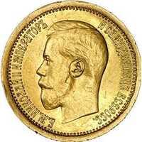 5 рублей 1895 года Николай 2, Полуимпериал, фото 1