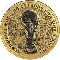 50 рублей 2018 года, Чемпионат мира по футболу 2018(золото, СПМД, Proof), фото 1