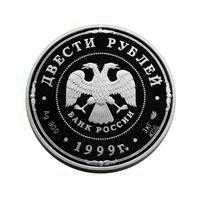 Памятные(юбилейные) монеты современной России