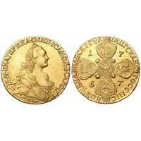 10 рублей 1767 года(золото, Екатерина 2), фото 1