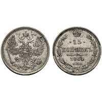 15 копеек 1864 года СПБ-НФ (серебро, Александр II), фото 1