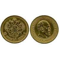 10 рублей 1894 года (золото, Александр III), фото 1