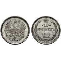 10 копеек 1885 года (серебро, Александр III), фото 1