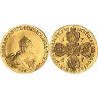 10 рублей 1757 года, Елизавета 1, фото 1
