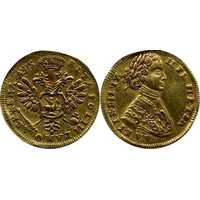 1 червонец 1707 года, Петр 1, фото 1