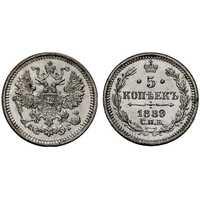 5 копеек 1889 года (серебро, Александр III), фото 1