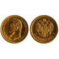 5 рублей 1909 года (ЭБ) (золото, Николай II), фото 1