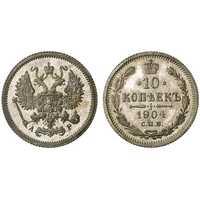 10 копеек 1904 года СПБ-АР (серебро, Николай II), фото 1