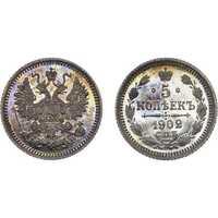 5 копеек 1902 года СПБ-АР (серебро, Николай II), фото 1