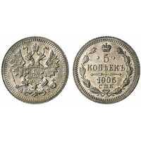 5 копеек 1905 года СПБ-АР (серебро, Николай II), фото 1