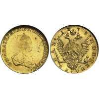 1 рубль 1779 года, Екатерина 2, фото 1