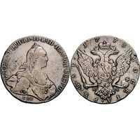 1 рубль 1773 года, Екатерина 2, фото 1