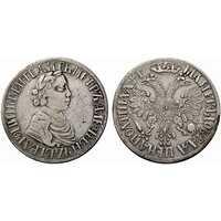 Полтина 1703 года, Петр 1, фото 1