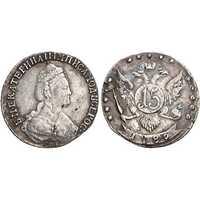 15 копеек 1780 года, Екатерина 2, фото 1