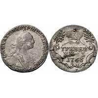 Гривенник 1766 года, Екатерина 2, фото 1