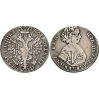 Полуполтинник 1707 года, Петр 1, фото 1