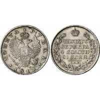 1 рубль 1812 года, Александр 1, фото 1