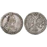 Полтина 1729 года, Петр 2, фото 1