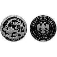200 рублей 2009 Великий Новгород. ЮНЕСКО, фото 1