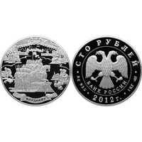 100 рублей 2012 1000 лет единения Мордвы и России, фото 1