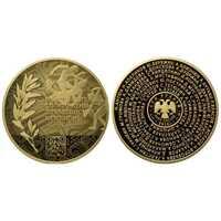 100 рублей 2014 Чемпионы. Олимпиада Лондон 2012, фото 1