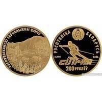 """200 рублей 2006 года """"Горнолыжный центр Силичи""""(золото, Беларусь), фото 1"""