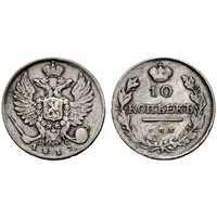 10 копеек 1817 года, Александр 1, фото 1