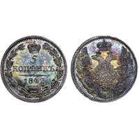5 копеек 1842 года, Николай 1, фото 1