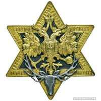 Знак Императорского общества размножения охотничьих и промысловых животных и правильной охоты 1872, фото 1