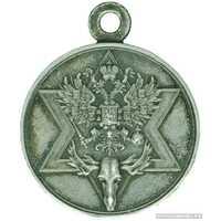 Жетон Императорского общества правильной охоты Вариант 4 1875, фото 1
