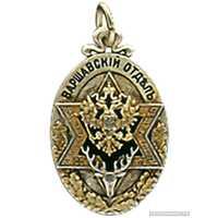 Жетон призовой Варшавского отдела Императорского общества правильной охоты, фото 1