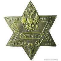 Знак Забайкальского отдела Императорского общества правильной охоты, фото 1