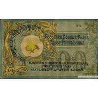 500 рублей 1918. Краевой исполнительский Совет Северного Кавказа, фото 1