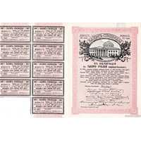 1000 рублей 1917. О/с без достоинства, фото 1