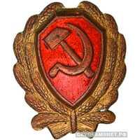 Знак на головной убор командного состава РКМ, фото 1