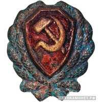 Знак на головной убор рядового и командного состава РКМ образца 1923г., фото 1