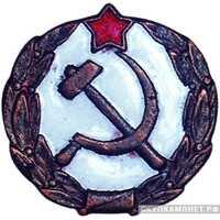 Знак-эмблема сотрудников мест заключения НКВД (Белая эмаль), фото 1